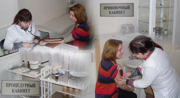 роддом 2 как работает процедурный кабинет